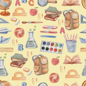 Material escolar conjunto aquarela de clipart à mão