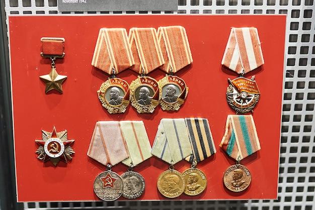 Medalhas de premiação da segunda guerra mundial soviética