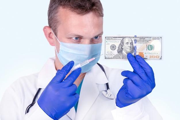 Medicamentos caros ou conceito de aumento de preços de medicamentos