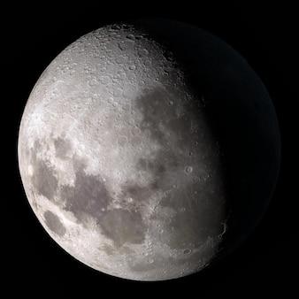 Meia lua elementos desta imagem fornecida pela nasa