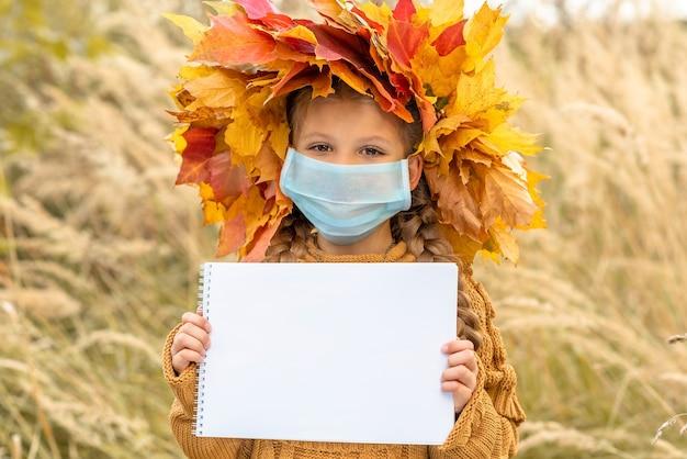 Menina com uma máscara médica no rosto.