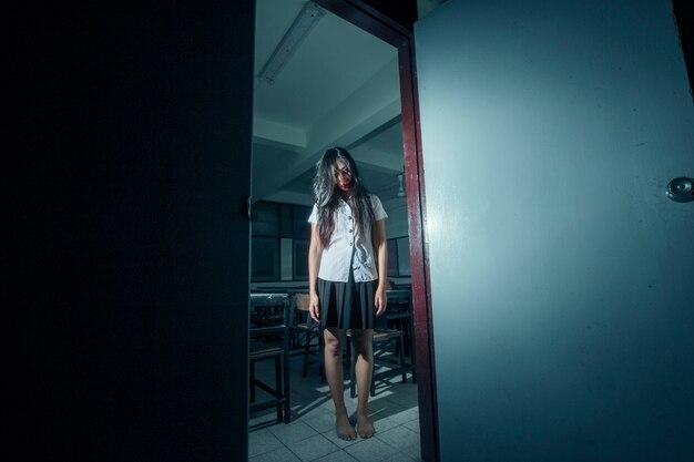 Menina fantasma da universidade