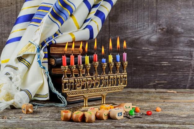 Menorá de hanukkah da estrela de david