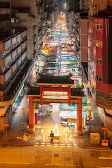 Mercado noturno de temple street em hong kong