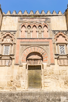 Mesquita córdoba