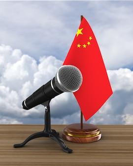 Microfone e bandeira china