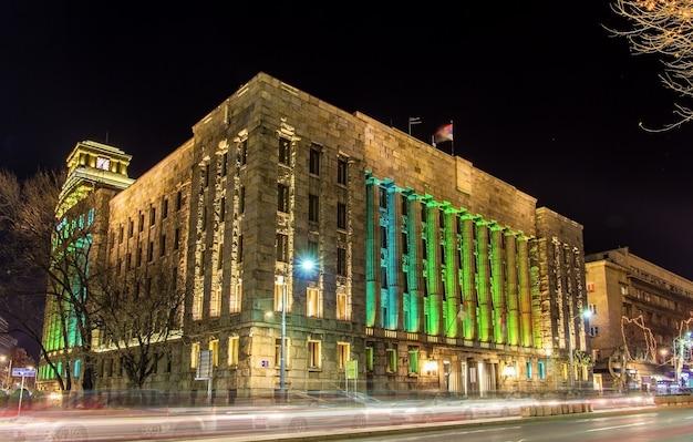 Ministério da economia da sérvia em belgrado
