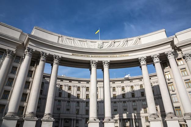 Ministério das relações exteriores do edifício da ucrânia