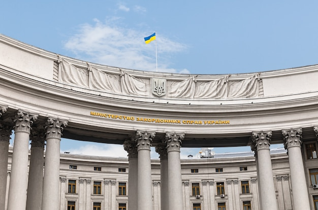 Ministério dos negócios estrangeiros da ucrânia
