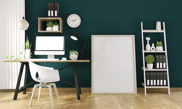 Mock-se computador com tela em branco e decoração na sala de escritório simulado fundo. renderização 3d