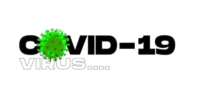 Modelo 3d de covid-19 com letras em fundo branco, conceito de propagação de uma pandemia, vírus 2020, saúde. epidemia mundial com crescimento, quarentena e isolamento, proteção. copyspace.