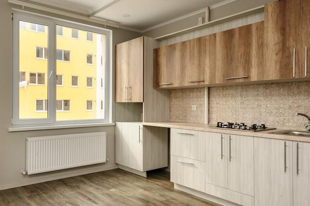 Moderna cozinha bege