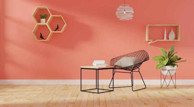 Moderna sala interior com cadeira e lâmpada