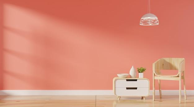 Moderna sala interior com sofá e lâmpada