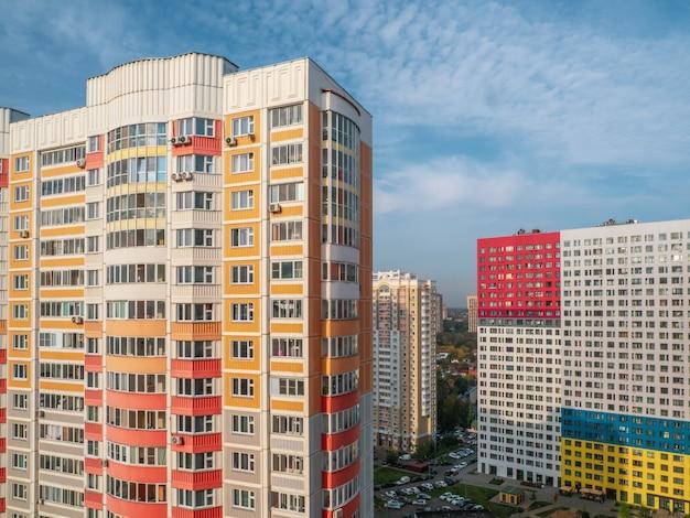 Moderno complexo residencial para famílias em moscou