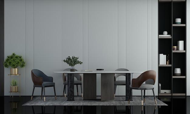 Moderno design de interiores de sala de jantar e decoração de plantas e fundo de parede branca vazia. renderização em 3d