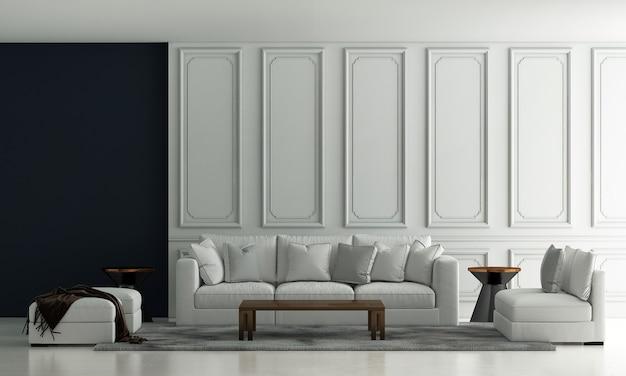 Moderno e aconchegante design de interiores de sala de estar e sofá branco e fundo de parede padrão em azul e branco