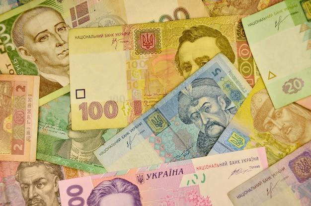 Moeda nacional ucraniana