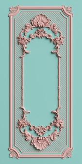 Moldura clássica com decoração de ornamento na cor rosa pastel na parede azul menta pastel
