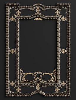 Moldura de moldagem clássica com decoração de ornamento