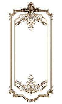 Moldura dourada clássica com decoração de ornamento isolada no fundo branco. ilustração digital. renderização 3d