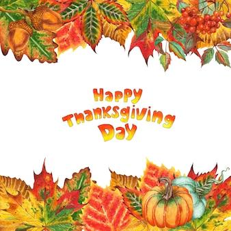 Moldura feita de outono bordo olmo carvalho vidoeiro rowan e folhas de abóbora moldura festiva para o dia de ação de graças