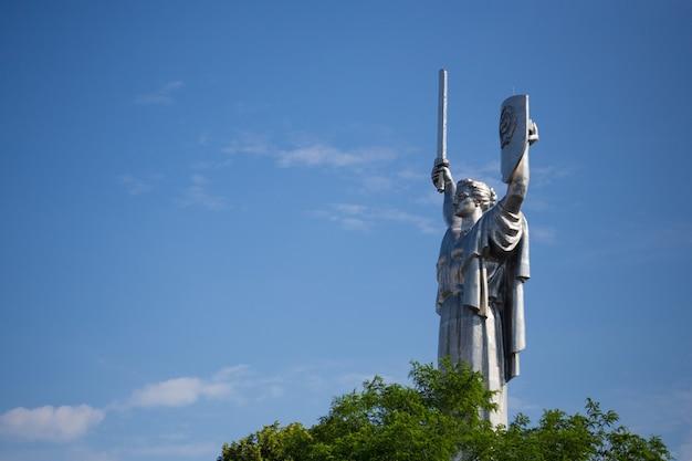 Monumento à pátria soviética no centro de kiev
