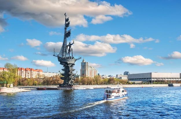 Monumento a pedro o grande e um navio de recreio no rio moskva em moscou em um dia ensolarado de verão