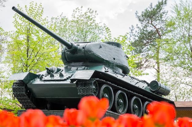 Monumento ao tanque