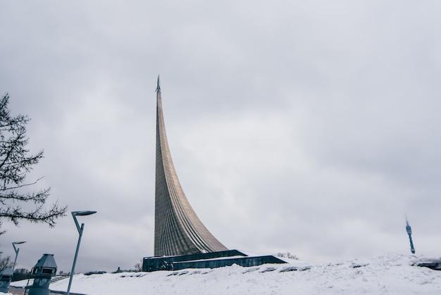 Monumento aos conquistadores do espaço em moscou