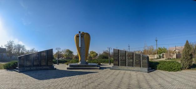 Monumento às vítimas do holodomor em dobroslav, ucrânia