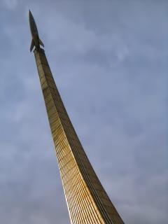 Monumento espaço