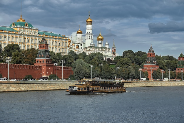Moscou, rússia - 30
