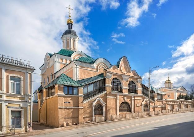 Mosteiro da trindade na rua smolenskaya em smolensk