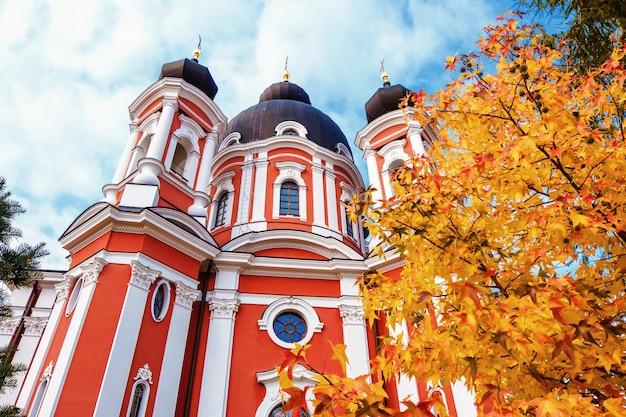 Mosteiro de curchi na moldávia