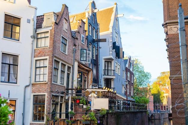 Muitas casas em amsterdã