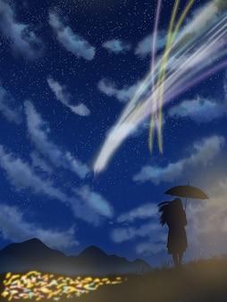 Mulheres guarda-chuva com pintura digital de ilustração de chuva de meteoros