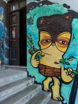 Mural na parede, valparaíso, chile