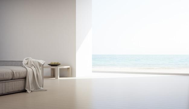 Muro de concreto branco vazio na casa de férias ou na vila de férias.