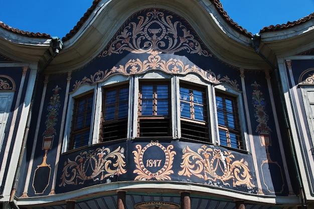 Museu etnográfico, plovdiv, bulgária