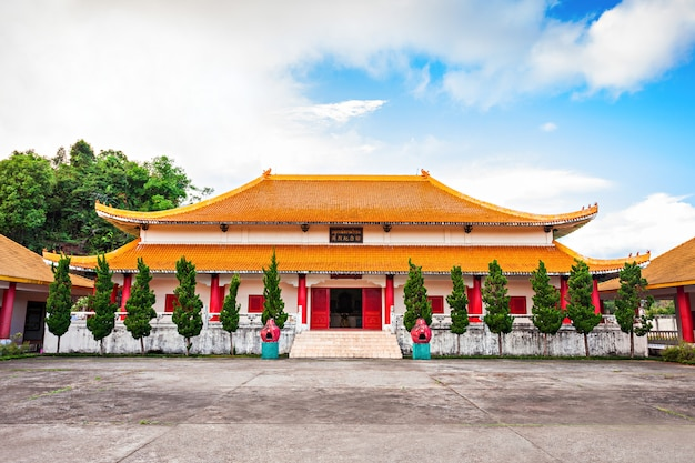 Museu memorial dos mártires chineses