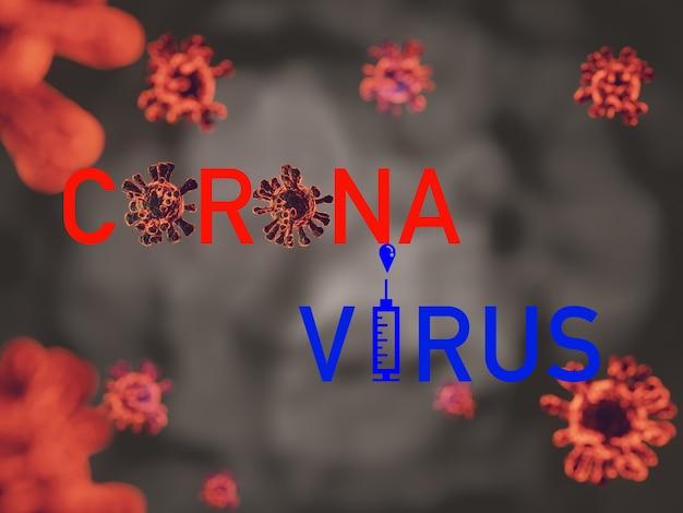Mutação do vírus corona sob microscópio, pandemia de covid 19 da china desde 2019 para todos os países. a mutação forte do vírus para expandir a epidemia e difícil de tratar, técnica de renderização em 3d