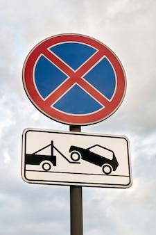 Nenhum sinal de estacionamento