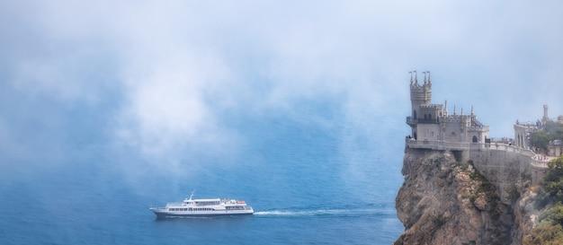 Nevoeiro sobre o mar negro