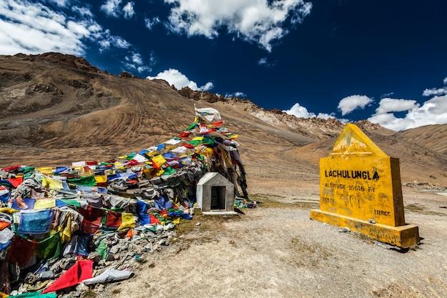 No topo de lachulung la pass, ladakh