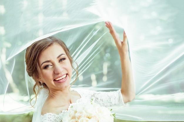Noiva sob o véu