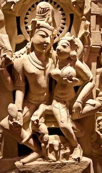 Nordeste da índia, século x dc, basalto