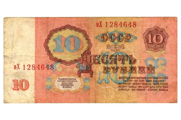 Nota de 10 rublos vintage