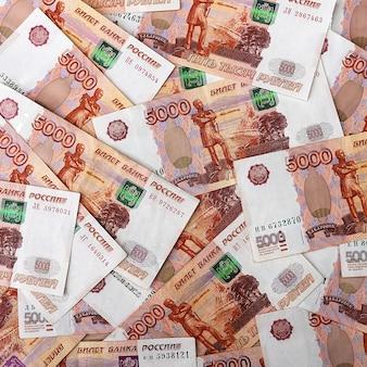 Notas de dinheiro russas de cinco mil rublos
