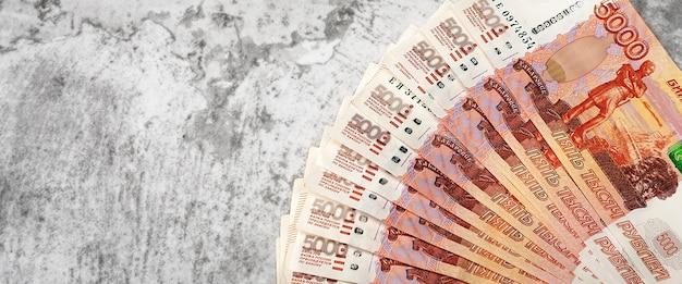 Notas de dinheiro russo